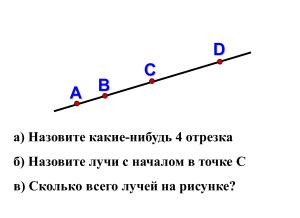 урок №8